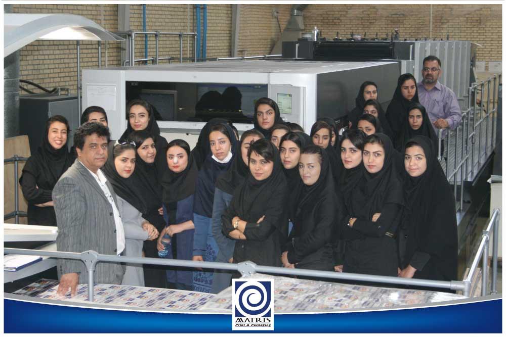 آموزشکده فنی دختران شهرضا اردیبهشت 97