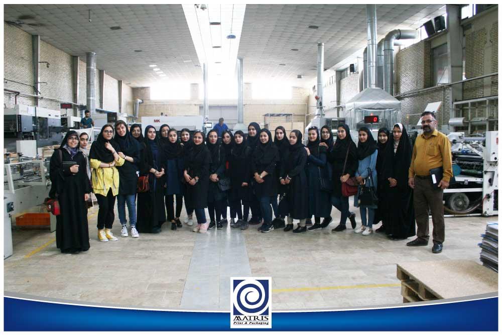 آموزشکده فنی دختران شهرضا اردیبهشت 98