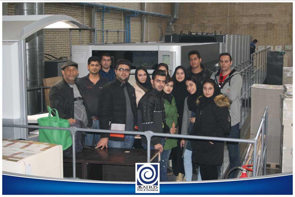 دانشجویان دانشگاه پیام نور آبان 97