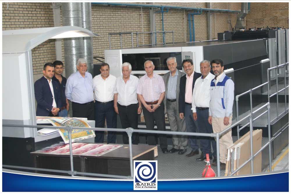 مدیران شرکت بلور و شیشه اصفهان تابستان 97