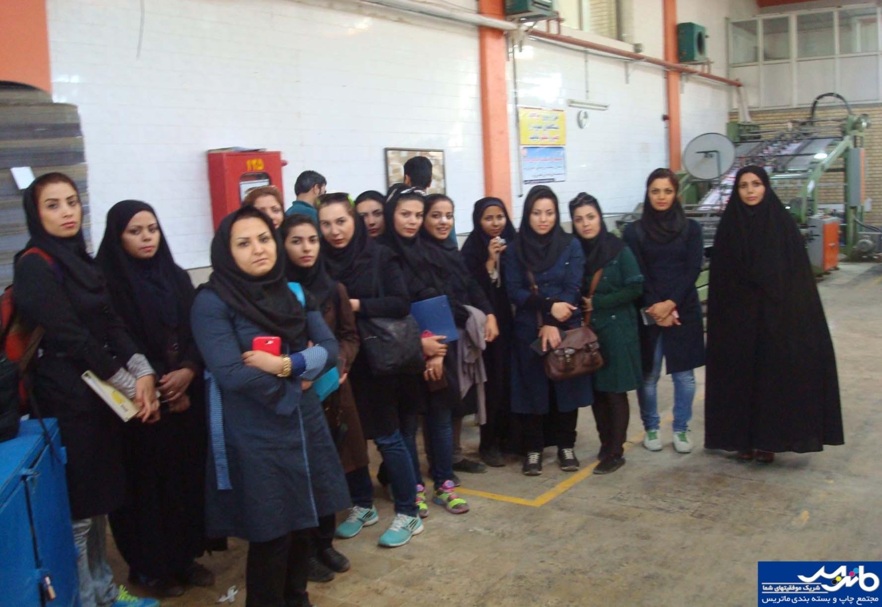 دانشجویان دانشگاه های اصفهان- پائیز92