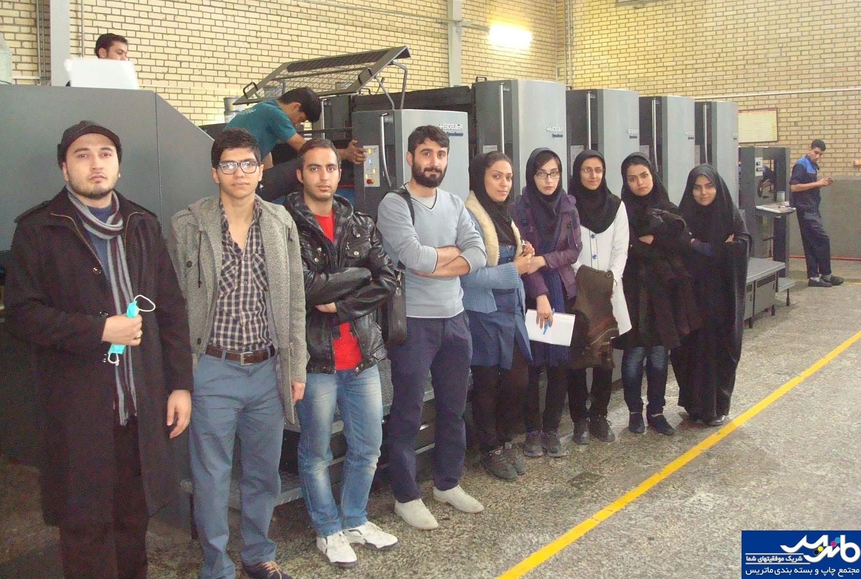 دانشجویان دانشگاه هنراصفهان-پاییز93