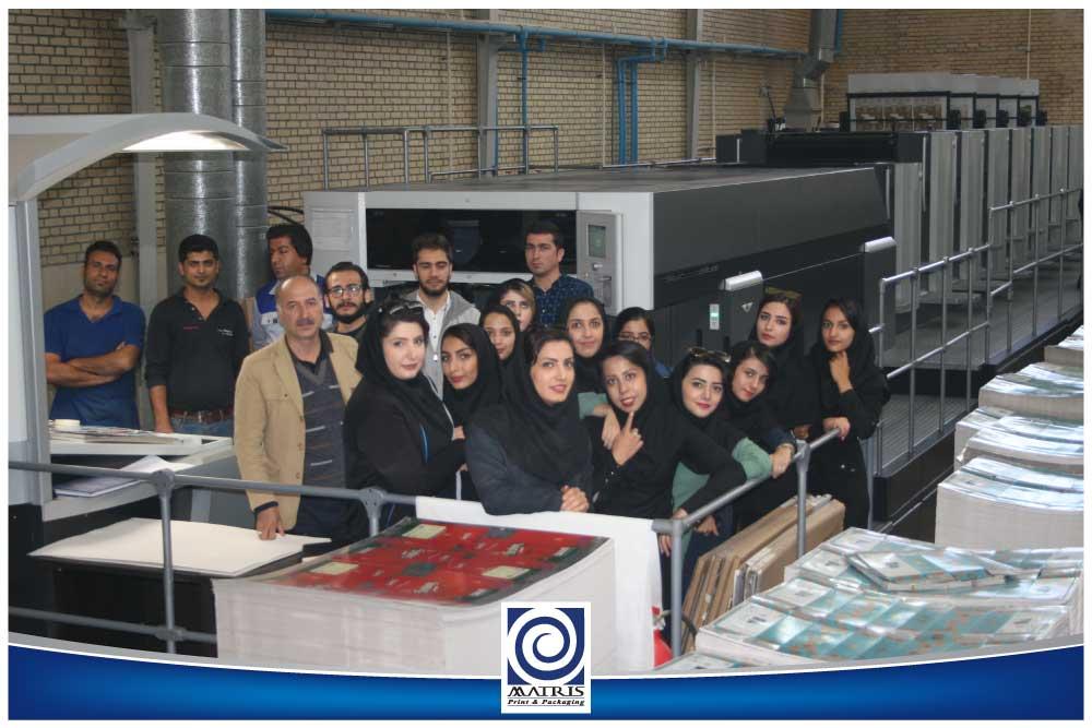 دانشگاه امین فولادشهر آذر 97