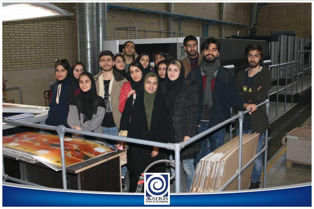 دانشگاه هنر اصفهان پاییز 96