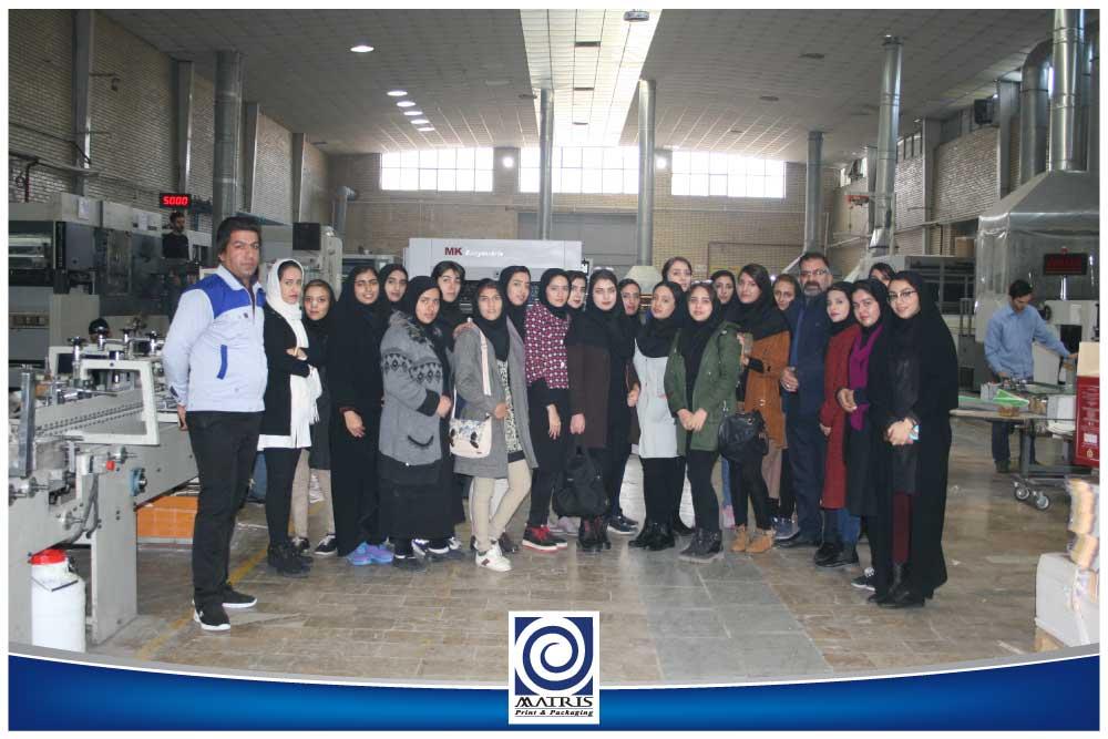 آموزشکده فنی دختران شهرضا بهمن 97