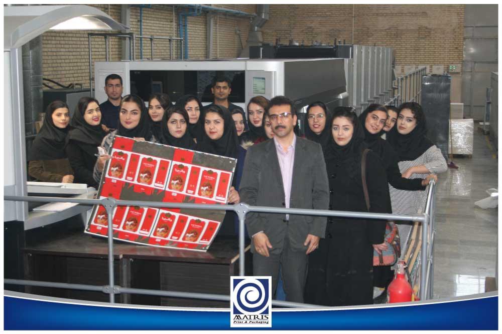 موسسه آموزش عالی سپهر دی 97