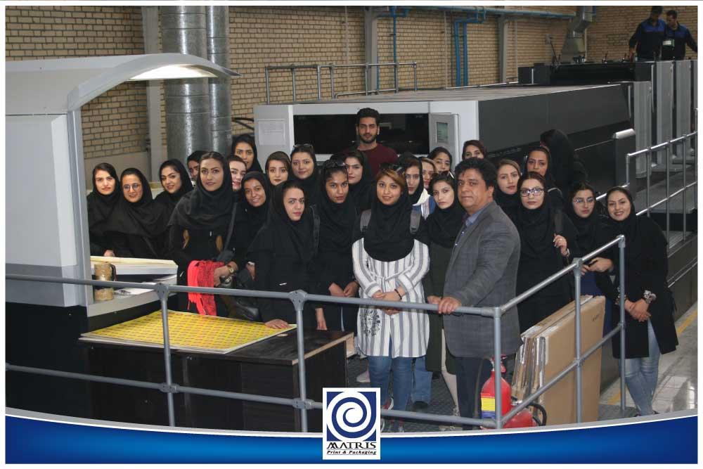 موسسه آموزش عالی نجف آباد اردیبهشت 97