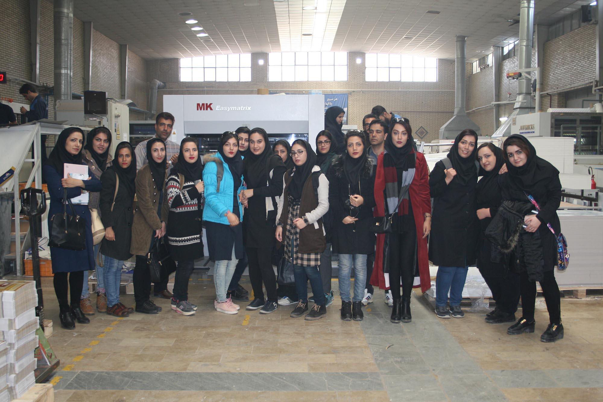 مؤسسه آموزش عالی امین-زمستان 95