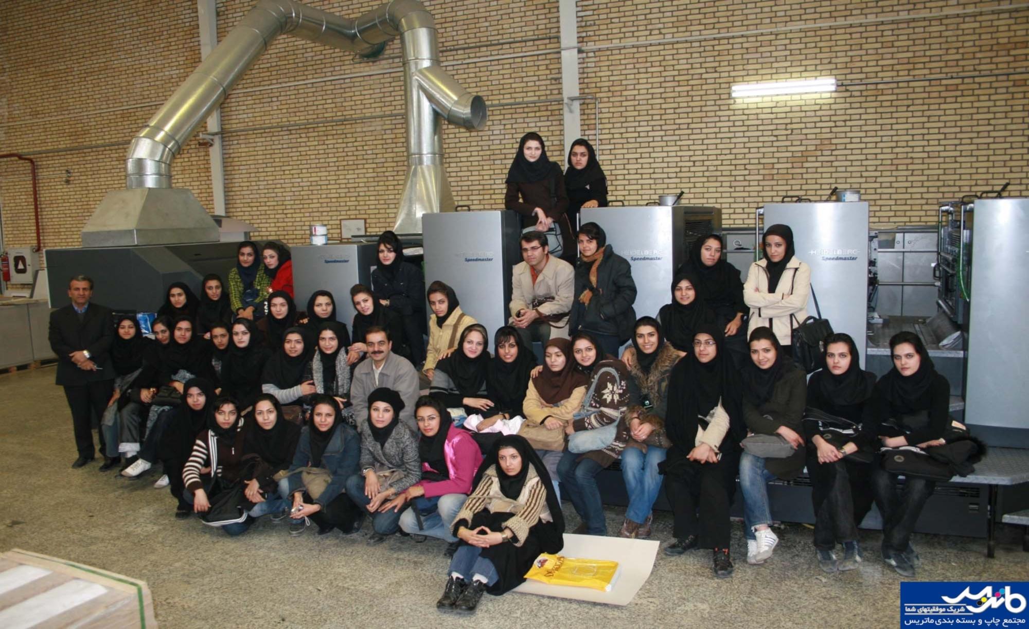 جمعی از دانشجویان دانشگاه زرین شهر-زمستان 1389