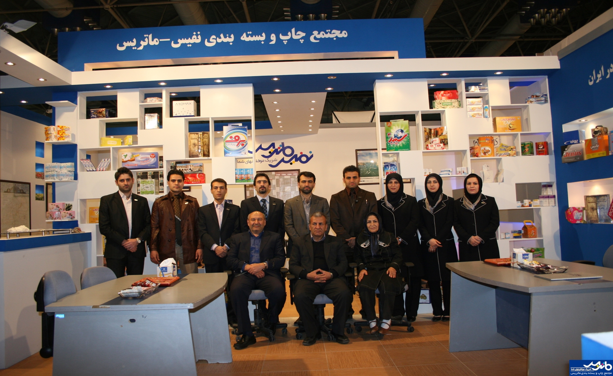 نمایشگاه صنعت چاپ؛ تهران-1390