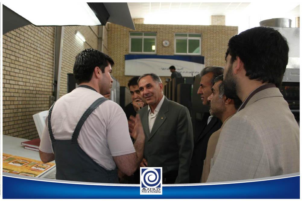 مدیران سازمان تامین اجتماعی اصفهان- پائیز84
