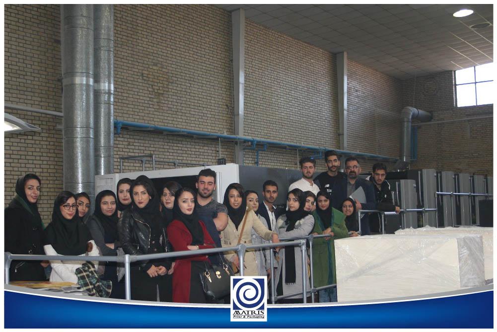 موسسه آموزش عالی امین-زمستان 1395