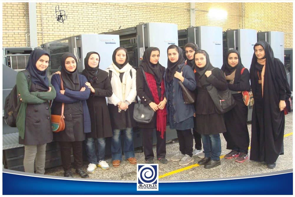 دانشجویان دانشگاه سپهر- پاییز 1393